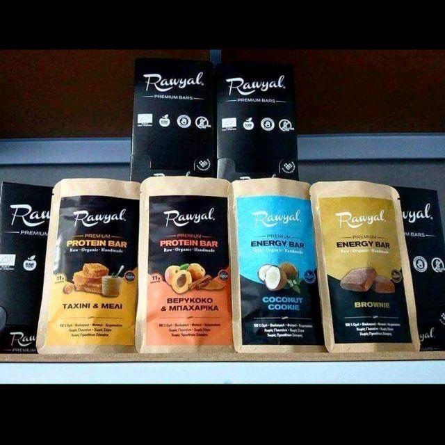 Rawyal (Raw & Royal) eίναι η τροφή των γαλαζοαίματων, το δώ&r...