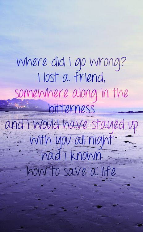 """How to save a life by the Fray... BLAST IT IN ALL OF IT""""S CLICHENESS"""