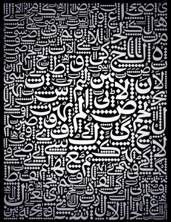 حروف #الخط_العربي