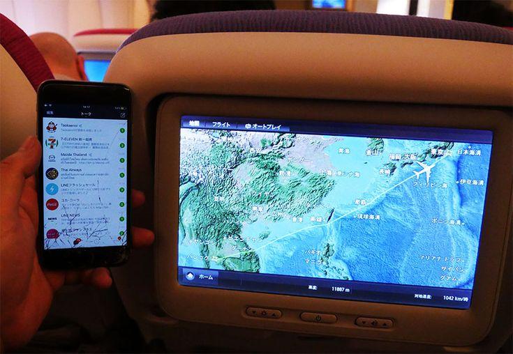 【最高】タイ国際航空に乗ったら大空を飛びながらインターネットをやりまくろう