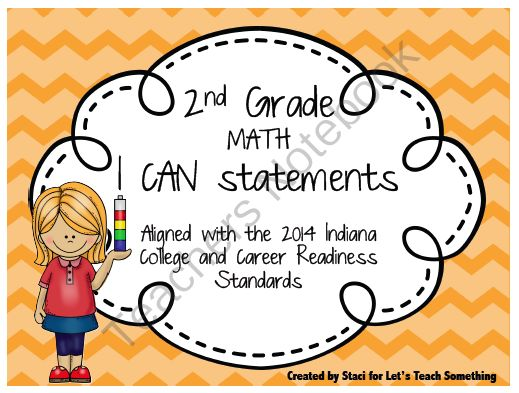 """2014 Indiana Standards """"I Can"""" statements for 2nd Grade Math from Lets Teach Something on TeachersNotebook.com -  (15 pages)  - This product contains a full set of """"I Can"""" statements aligned with the Indiana College and Career Readiness Standards for 2nd Grade Math"""