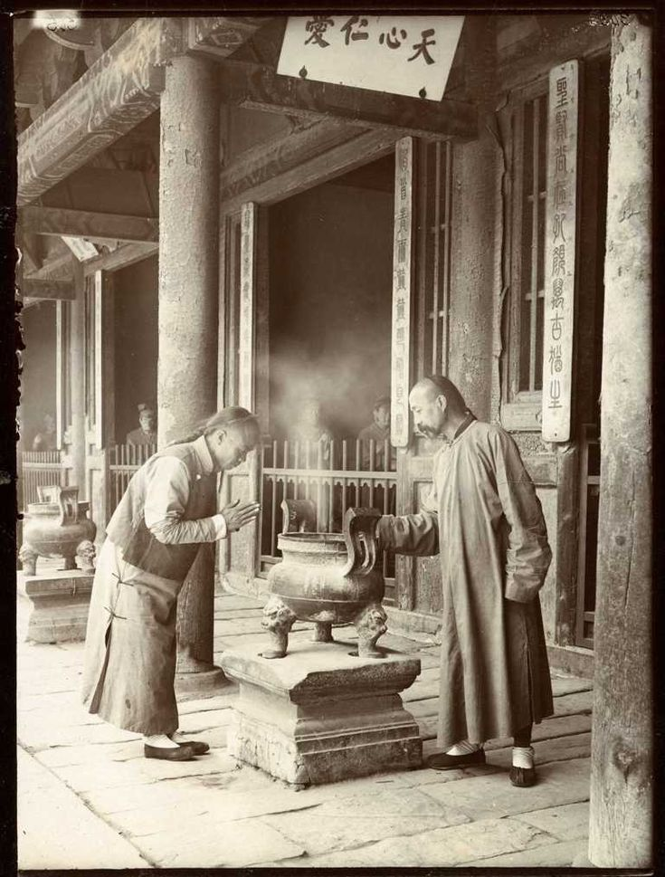 Offering to the Gods, Peking by Herbert Ponting