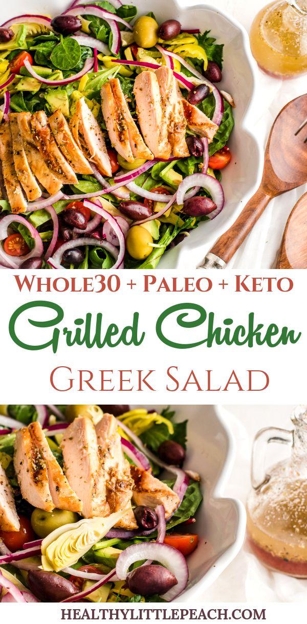 Whole30 Grilled Chicken Greek Salad
