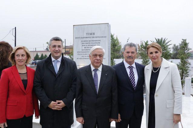 Παρουσία του Προέδρου της Δημοκρατίας Προκόπη Παυλόπουλου οι Επετειακές εκδηλώσεις των Ελευθερίων της Χαλάστρας - Travelling News