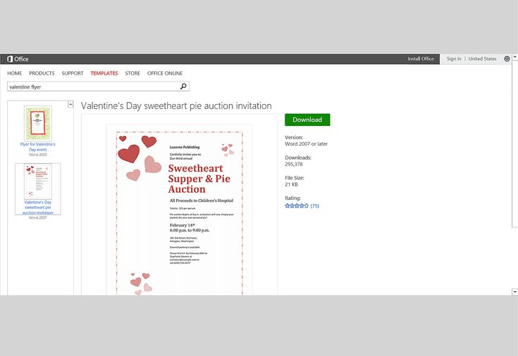 Share the Love: MS Office Templates and Printables for Valentine's Day: Valentine's Day Event Flyer Template or Printable for Microsoft Word