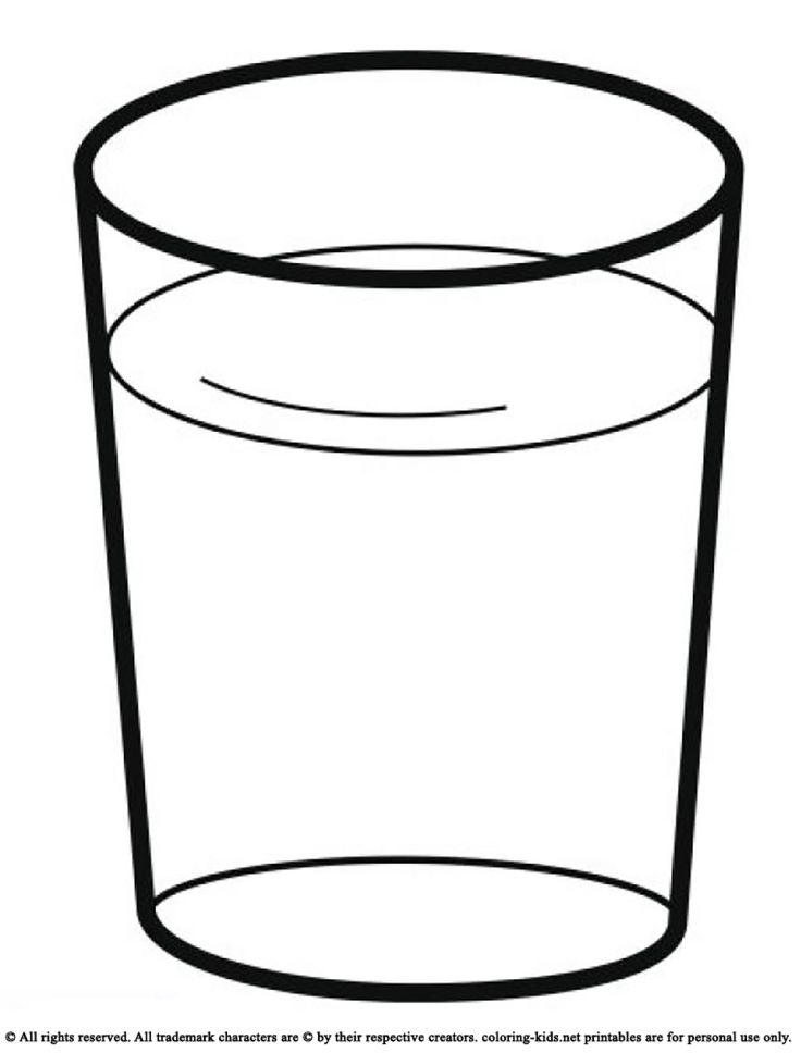 28 best images about Drinks Coloring Pages on Pinterest ...