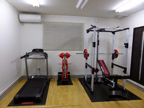 14zawa BLOG: 【筋トレ】自宅にプライベートトレーニングルームがほしい!