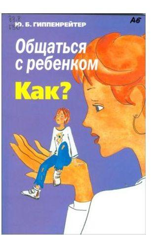 Синдром дефицита внимания и гиперактивности (СДВГ) - Книги