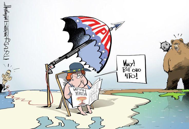 Карикатура ПРО USA-RUSSIA