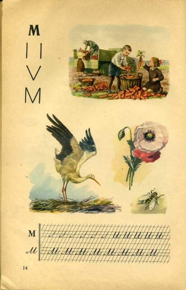 Photobucket - soviet first grade illustrations