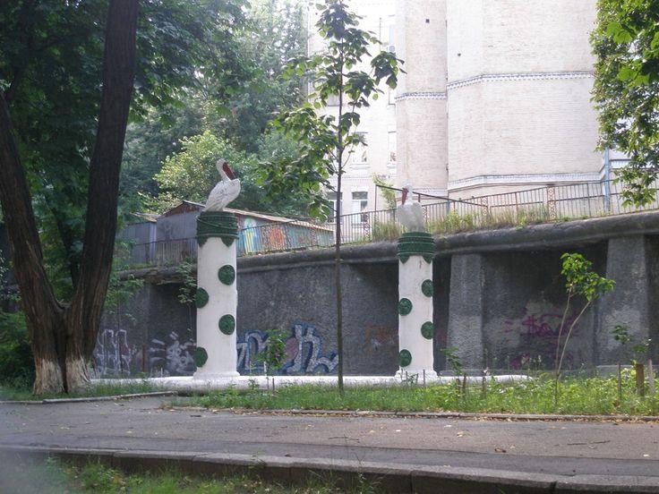 Музей вторсырья Киев