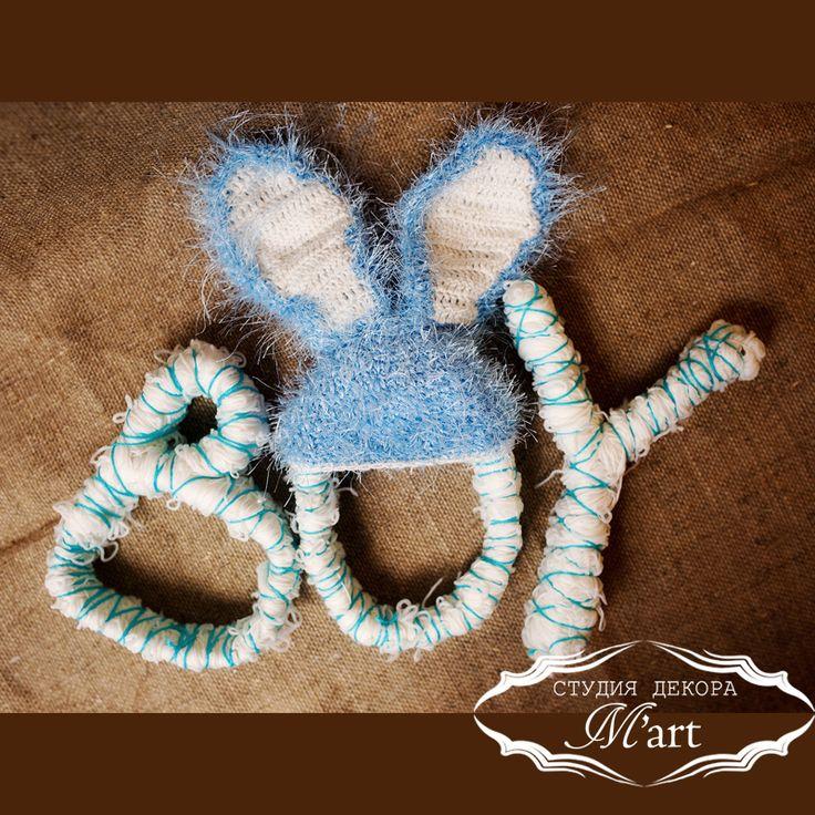 Вязание крючком для малышей. knitting children