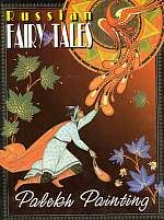 Russian Fairy Tale Books