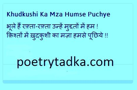 17 Best images about Hindi Quotes on Pinterest | Best quotes, Mother ...