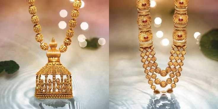 Tanishq Jewellery Collection Divyam 7 Indian Jewelry