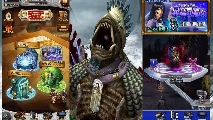 FFRK - ANIMA - EVENT DUNGEON MOBIUS FF - MAZMORRA EVENTO MOBIUS FF -  【凶...