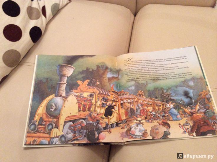 Иллюстрация 18 из 55 для Встреча с пиратами - Женевьева Юрье | Лабиринт - книги. Источник: Koza Dereza