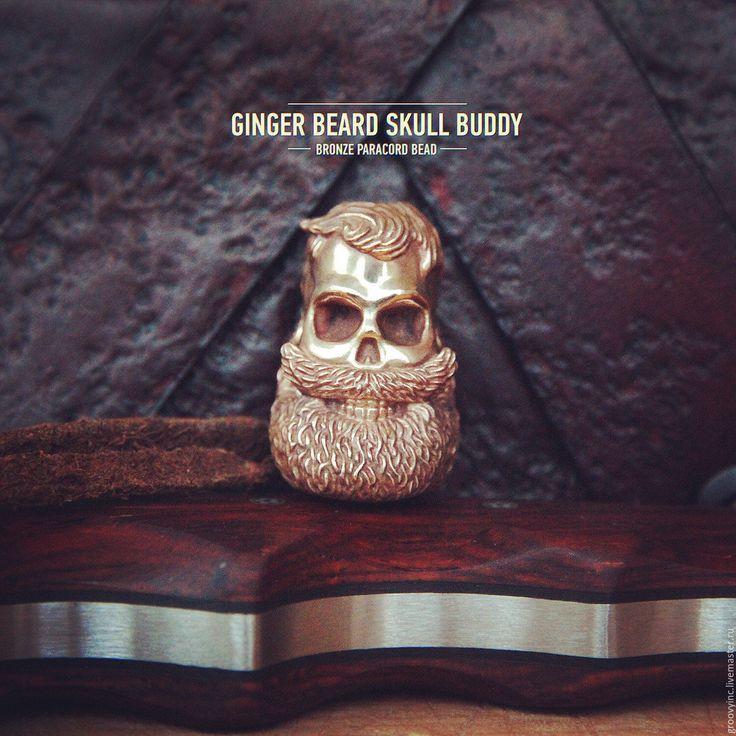 Купить Бусина Череп Рыжая Борода из бронзы. Бусина для ножей и браслетов из п - бусина бородач