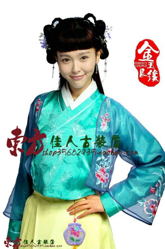 Синий костюм с вышивкой китайское телевидение играть цзинь юй лян юань новый дизайн синий вышивка платье Hanfu сценический костюм