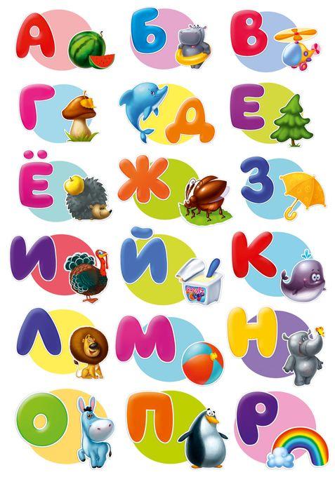 Russian as Foreign Language for Children (handout drafts) http://assagames.com/nas/rus/