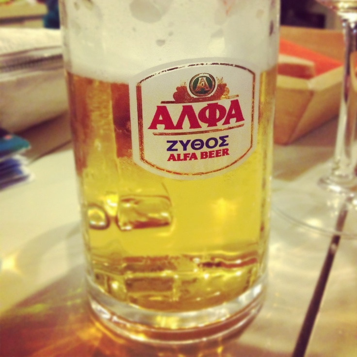 Alpha - Beer in Greece
