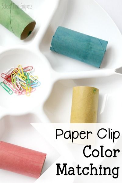 Color Matching Fine Motor Tray for Toddlers and Preschoolers.