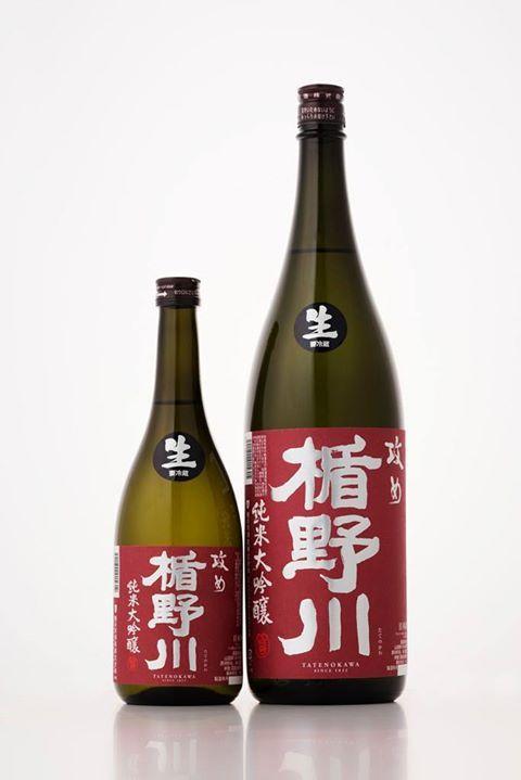 【プレミアム楯野川 季節限定品】 | 山形県内のお酒を広めたい