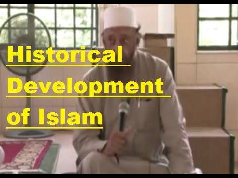 Lectures Sheikh Imran Hosein Muslims began to enter the European continent since their request for aid to Musa bin Nushair who was then governor of North Afr...