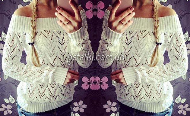 Белый ажурный пуловер. Схема, выкройка