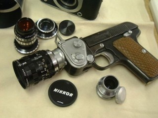 camera gun...for pics of people freaking out