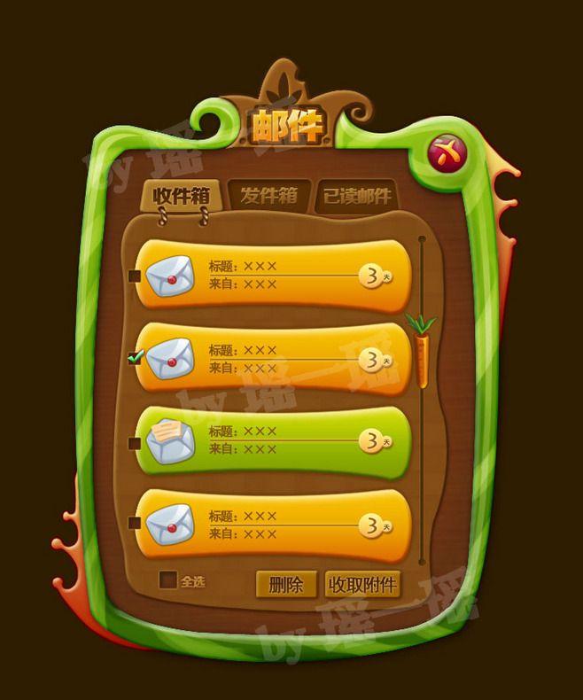 游戏界面|游戏UI|GUI|瑶一瑶 - ...