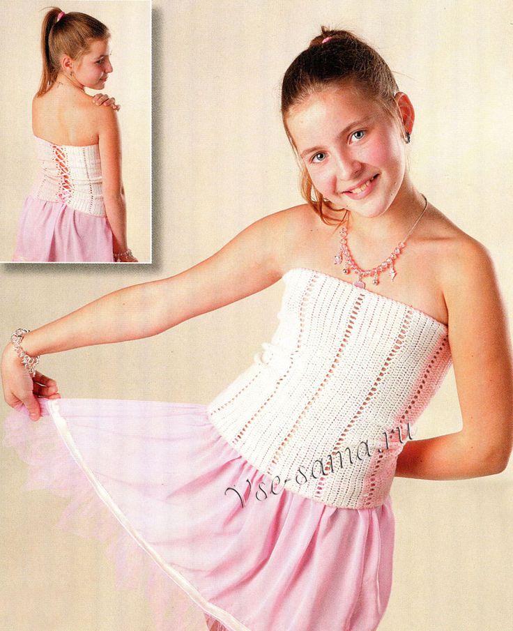 Бело-розовый корсет