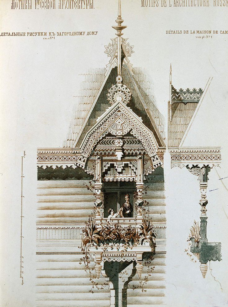Детальные рисунки к загородному дому | Деревянная архитектура и деревообработка
