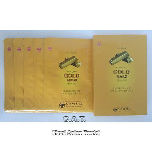 Gold Ampoule Mask Sheet  Korea ageing prevention Whitening PGA Free Shipping #SONGJUK
