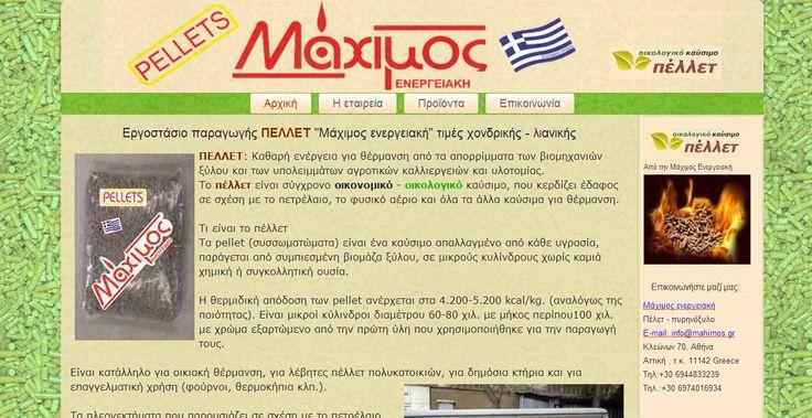 Mahimos