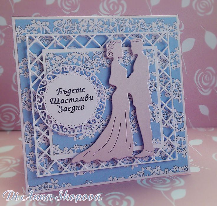wedding anniversary greeting cardhusband%0A Wedding Day card  Scrapbook com