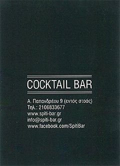 Spiti Cocktail Bar
