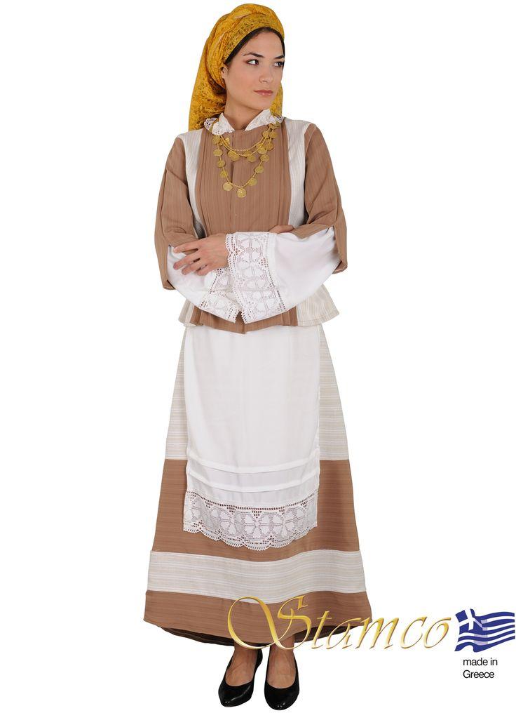 Lemnos Greek costumes for women, Greek traditional costume  aegean Islands,cyclades LEMNOS LIMNOS AEGEAN