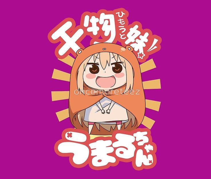 Himouto! Umaru-chan Anime