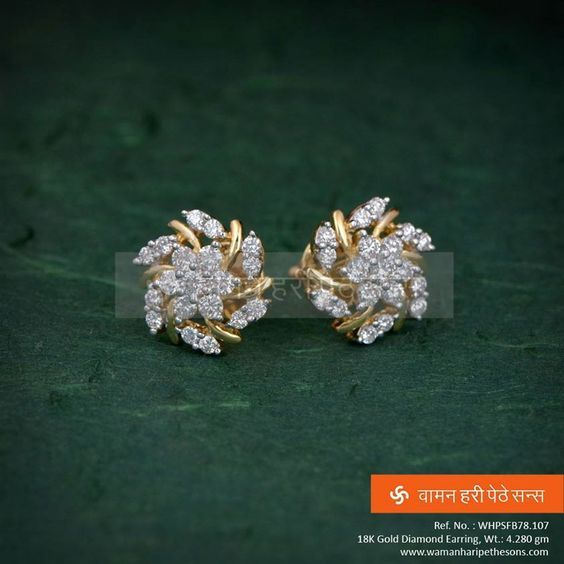 Diamond and gold stud earrings (Waman Hari Pethe Sons)