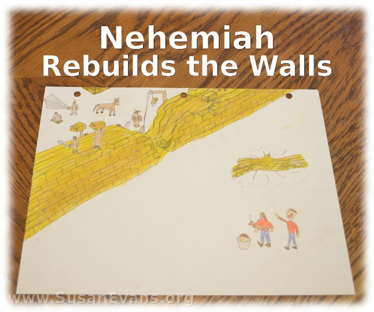 Nehemiah—Rebuilding the Walls of Jerusalem | Bible Story