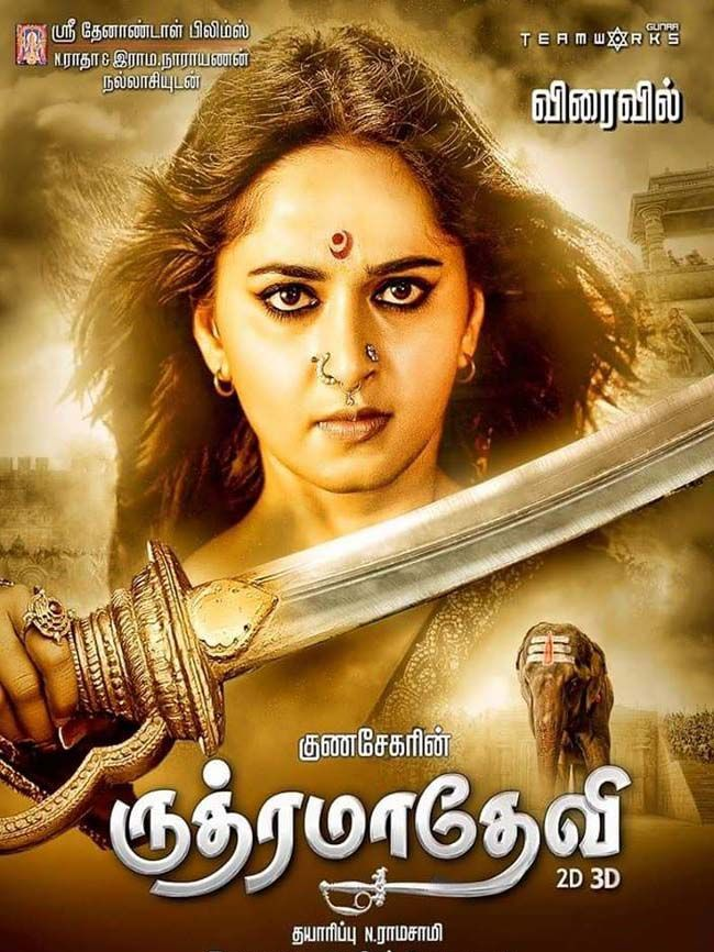 drishyam movie  720p kickass proxy