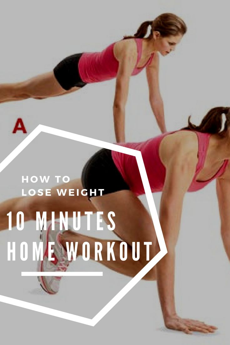 Lose Weight with 10 minutes per day at Home.