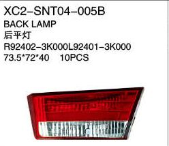 XC2-SNT04-005B Back lamp R92402-3K000  L92401-3K000 73.5*72*40 10PCS  Auto Parts,car body parts,head lamp,fog lamp,tail lamp,bumper,hood,side mirror replacement http://www.jsxcauto.com/