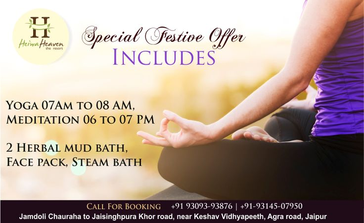 Get yourself pampered by us this festive season. Stay with us and enjoy the luxury of mud bath, steam bath and face packs. Also stay fit with free yoga and meditation classes. Visit us at: http://www.heiwaheaven.com