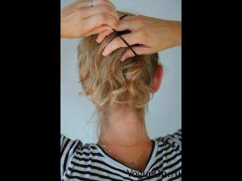 Легкая прическа на каждый день (Quick And Easy Everyday Hairstyle) - YouTube