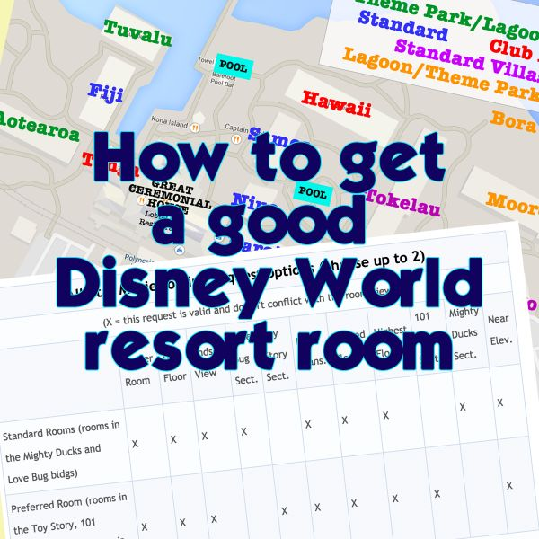 How to get the Disney World resort room you want