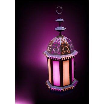Beautiful Happy Ramadan Kareem Lantern Background Vector