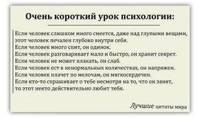 Психология.. mJIu9AtT9K8.jpg (567×337)