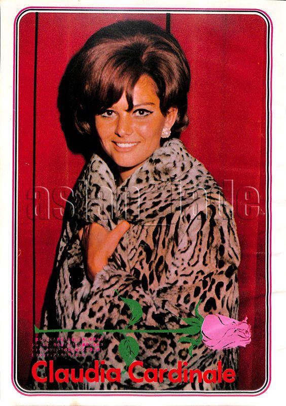 1967 Claudia Cardinale David McCallum Japan Vintage clippings 1SC3   eBay